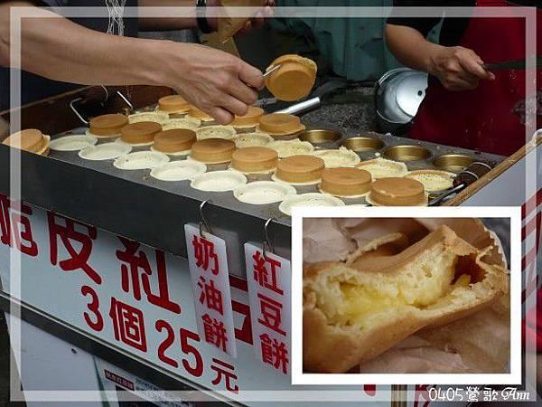 20090405 鶯歌 路上人人都在吃的紅豆餅(其實吃起來還好而已也)