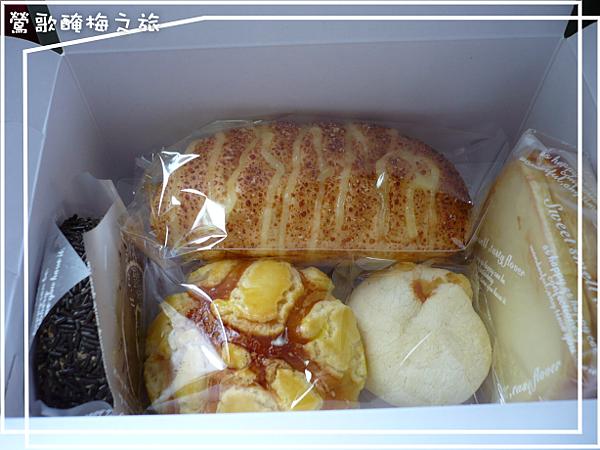 2008 鶯歌醃梅 學校發的餐盒