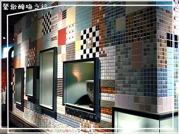 2008 鶯歌醃梅 這幾年好流行的馬賽克磚 這樣拼也很美