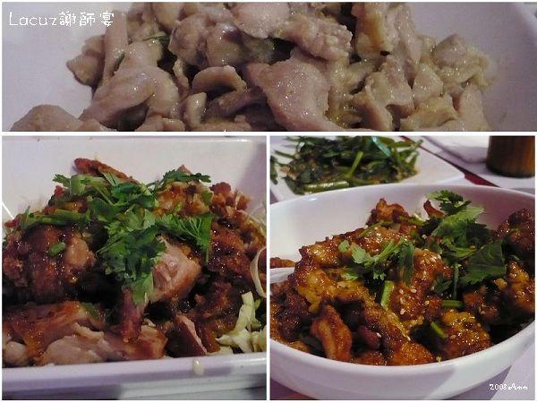 20080518 謝師宴-Lacuz新泰食 肉類