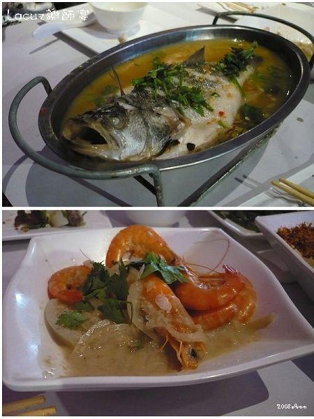 20080518 謝師宴-Lacuz新泰食 海鮮