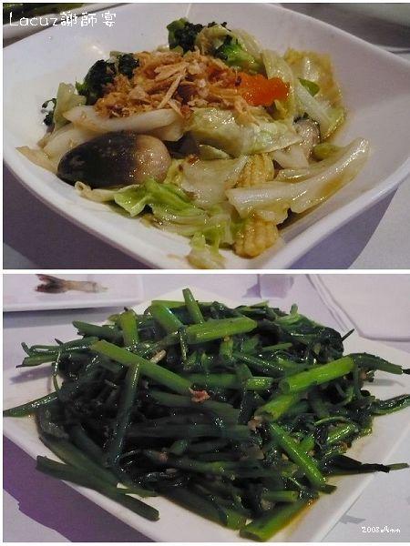 20080518 謝師宴-Lacuz新泰食 菜類