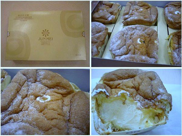 均鎂北海道蛋糕