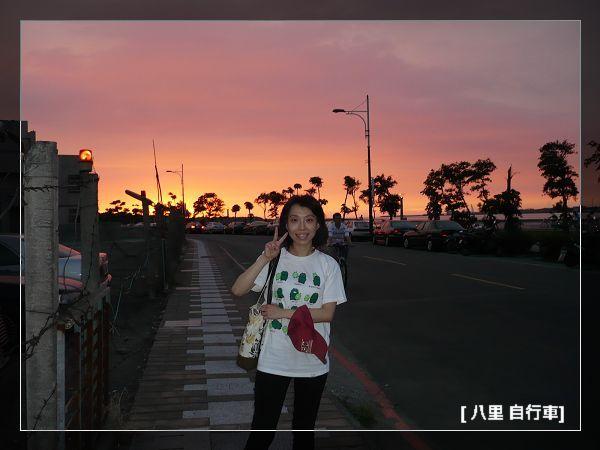 20080704 八里 整個美的夕陽