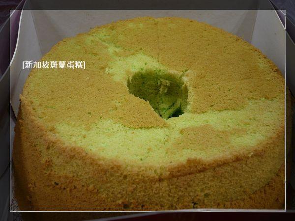 斑蘭蛋糕外觀很像現在流行的布丁蛋糕