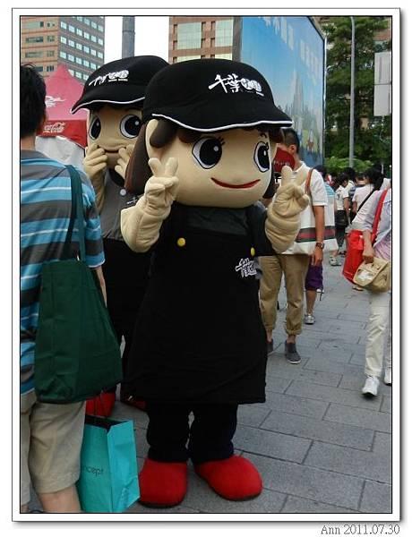 0勞苦功高2.JPG