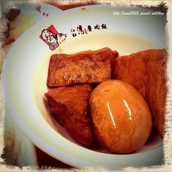 0927台灣魯肉飯 魯蛋油豆腐.jpg