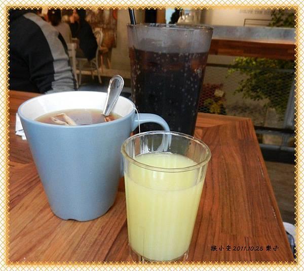20111025樂子 果汁飲料.jpg