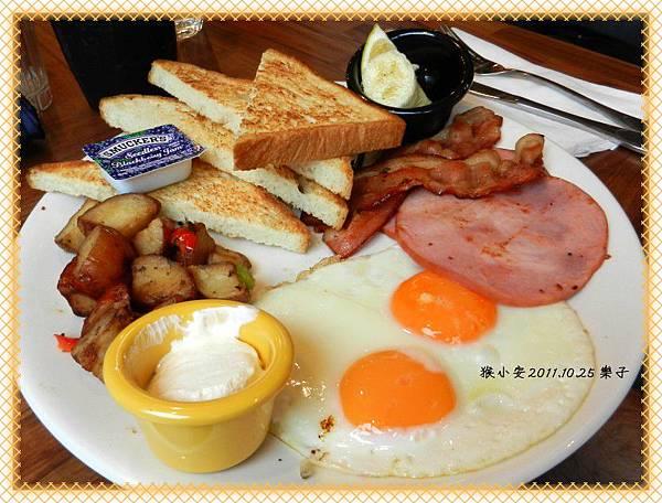 20111025樂子 美式早餐.jpg