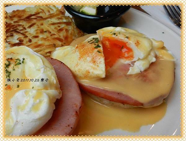 20111025樂子 班傑迪克蛋早餐 1.jpg