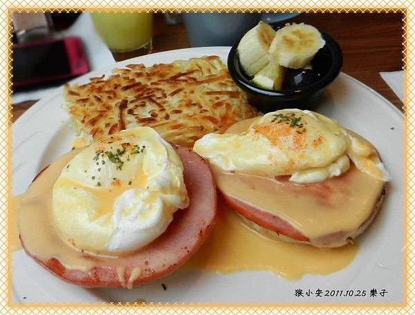 20111025樂子 班傑迪克蛋早餐.jpg