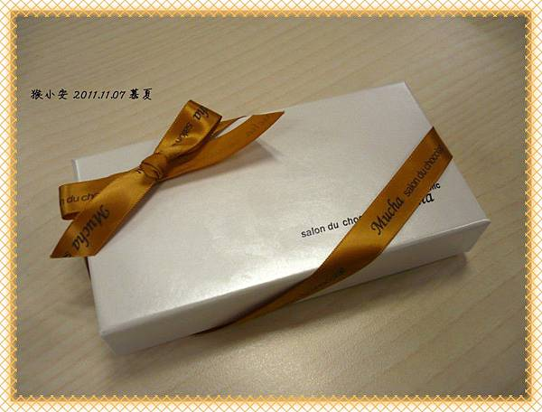 20111107 Mucha 外殼.jpg