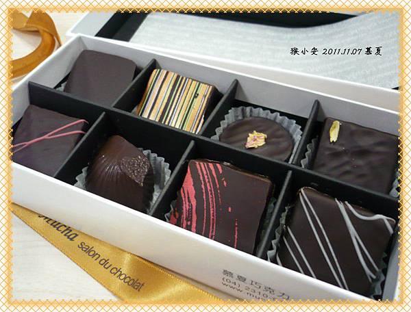 20111107 Mucha 巧克力.jpg