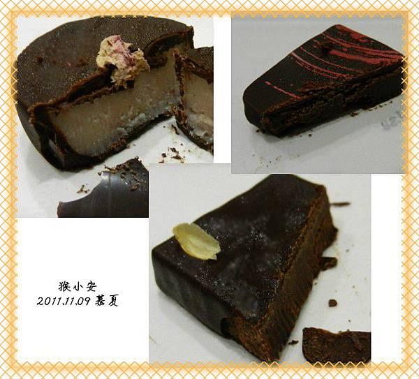 20111107 Mucha 巧克力切面.jpg