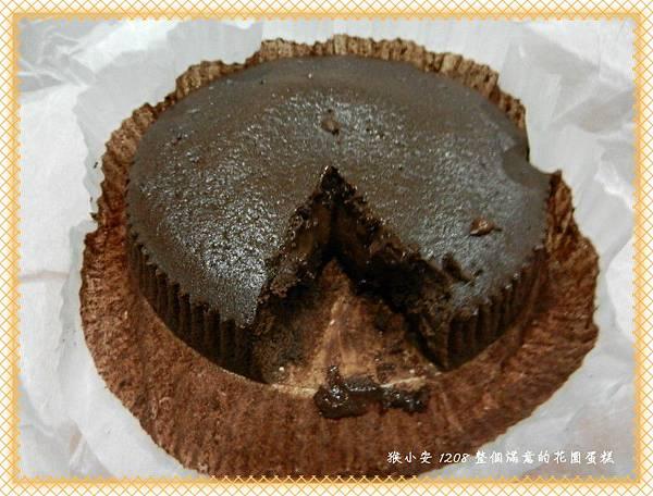 1208花園熔岩巧克力1.jpg