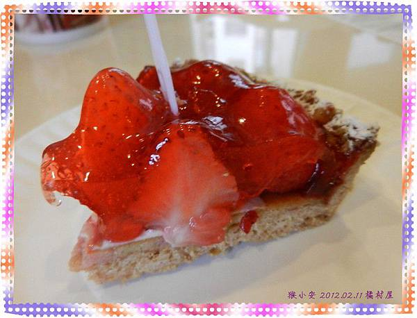 20120211橘村屋 法式草莓派切面.jpg