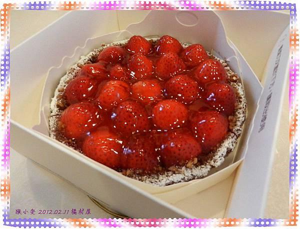 20120211橘村屋 法式草莓派.jpg