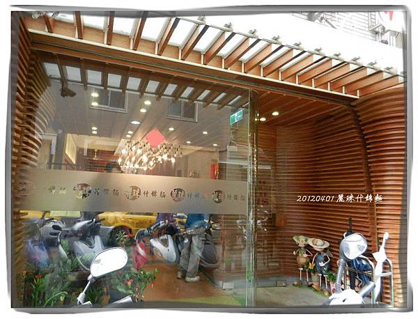0401麗珠什錦麵