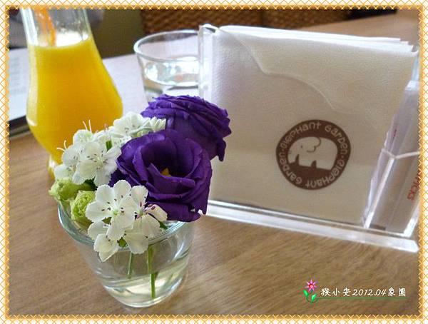 20120420象園 桌花