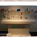20120429 amba12