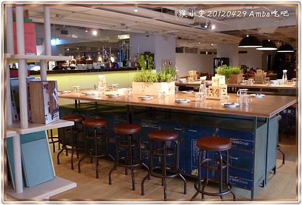 0429吃吧 吧台區餐桌