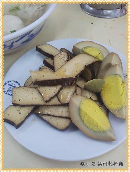 中原福州乾拌麵 4