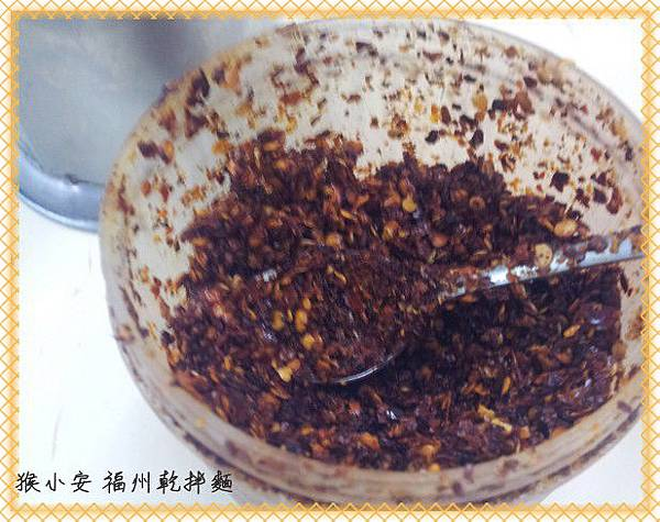 中原福州乾拌麵 3