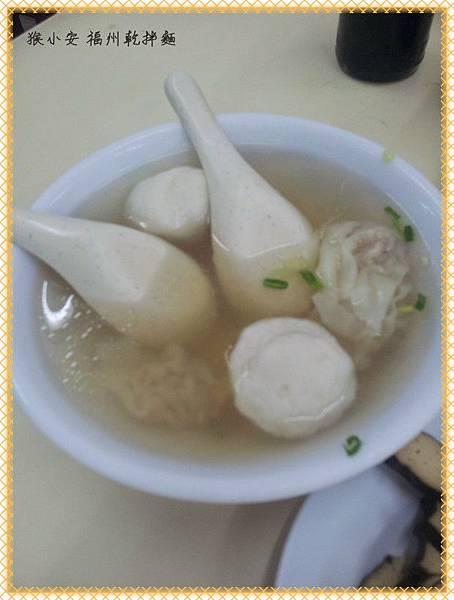 中原福州乾拌麵 5