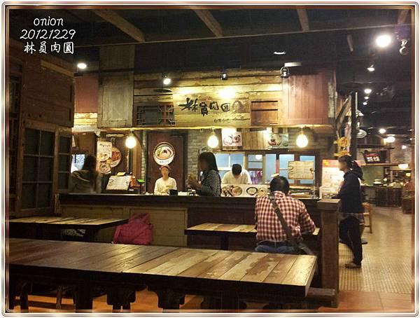 20121228 林園肉圓1