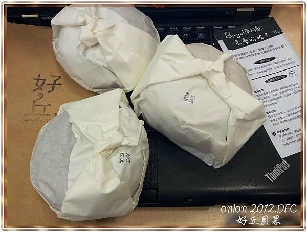 20121226 好丘貝果5