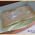 20130112彌月蛋糕試吃 拉堤莎1