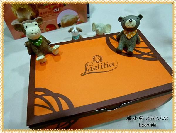 20130112彌月蛋糕試吃 拉堤莎