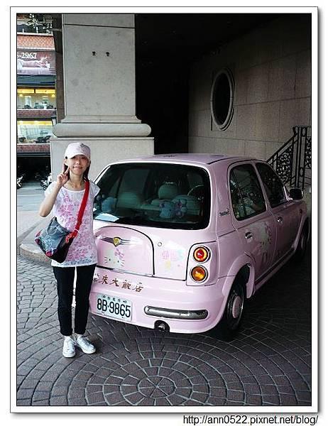 Kitty車