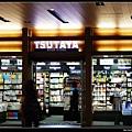 中城的書店,這裡的每一間店都很美哦…嚇