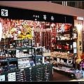 筷子專賣店
