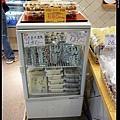 豆腐專賣店的豆漿