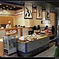 豆腐專賣店