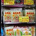 台灣飛過去的新竹米粉哦~超妙的