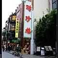 據說是中華街上最大的中國餐館