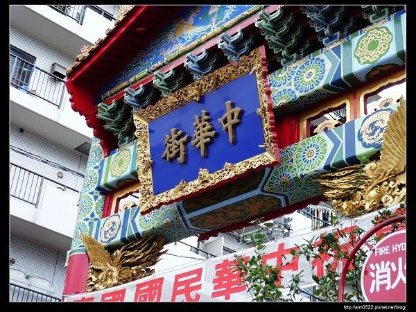 馬路的這一邊卻是中華的牌樓