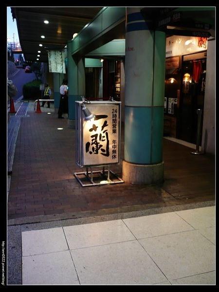 日本前十大拉麵 - 一蘭拉麵。還真的是好好吃呢。