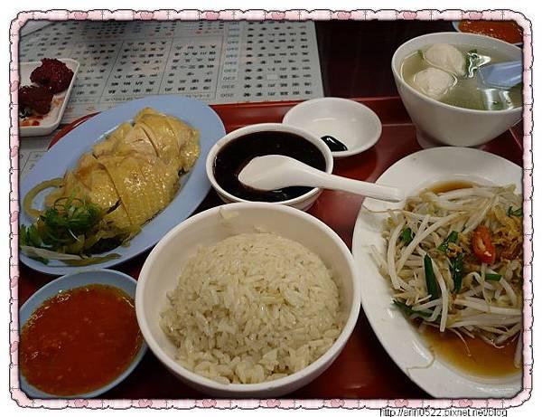 0130文慶雞 海南雞餐.jpg