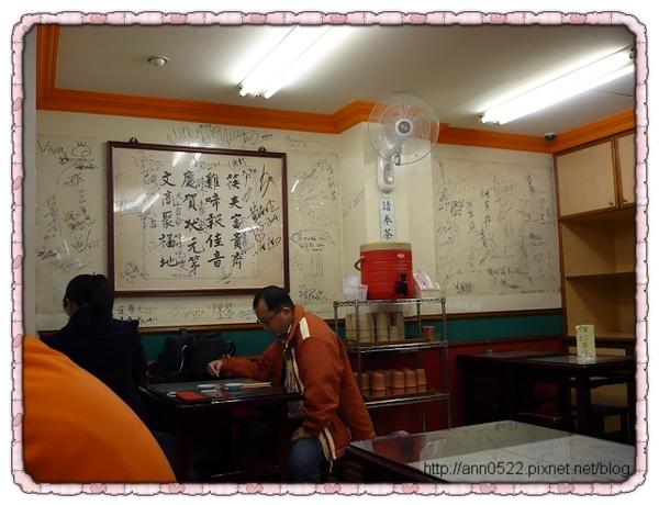 0130文慶雞 裝璜(簽名牆).jpg
