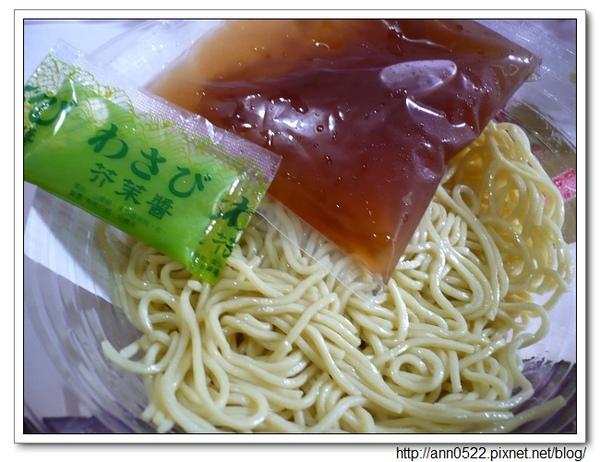 20090510 赤土反冷麵 麵條醬料包.jpg