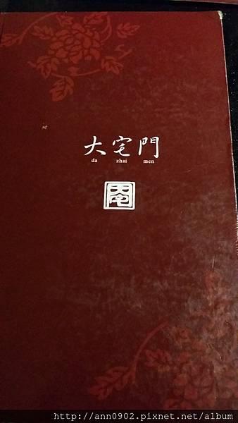 20140604_194827.jpg
