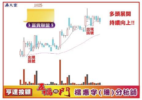 楊惠宇老師字卡-1061025蓋牌-01.jpg