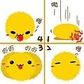 400730148四格漫畫