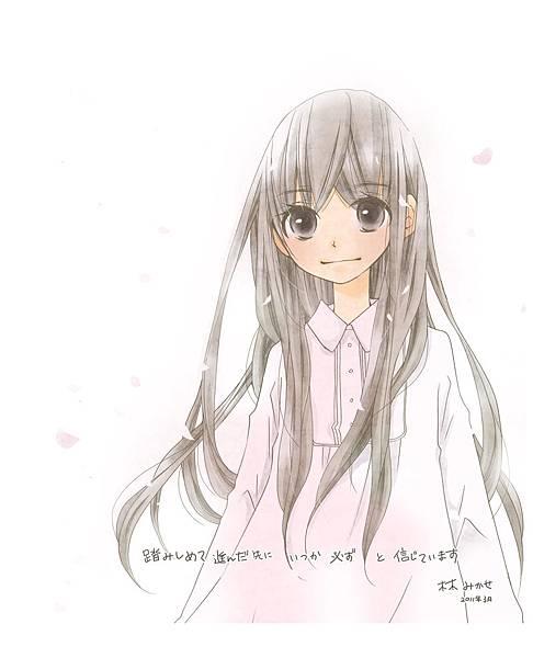 hayashi_m.jpg