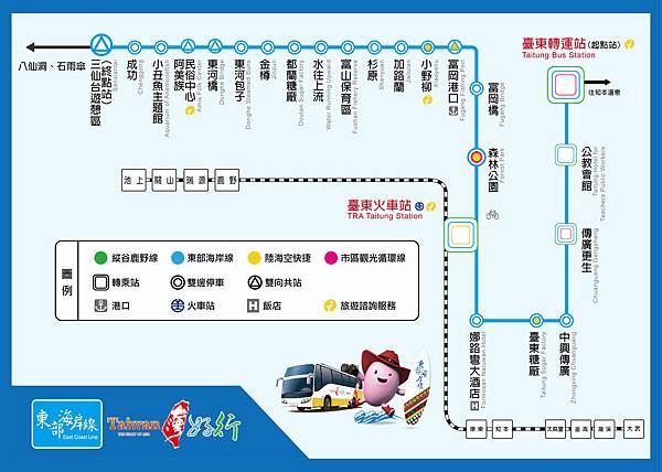 會場交通資訊 (1)