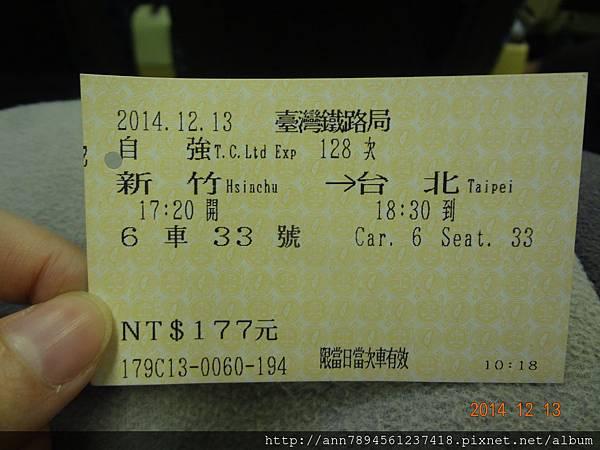 DSC02725.JPG